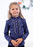 Школьная блузка Свит блуз  в синем цвете  мод. 5021 р.122