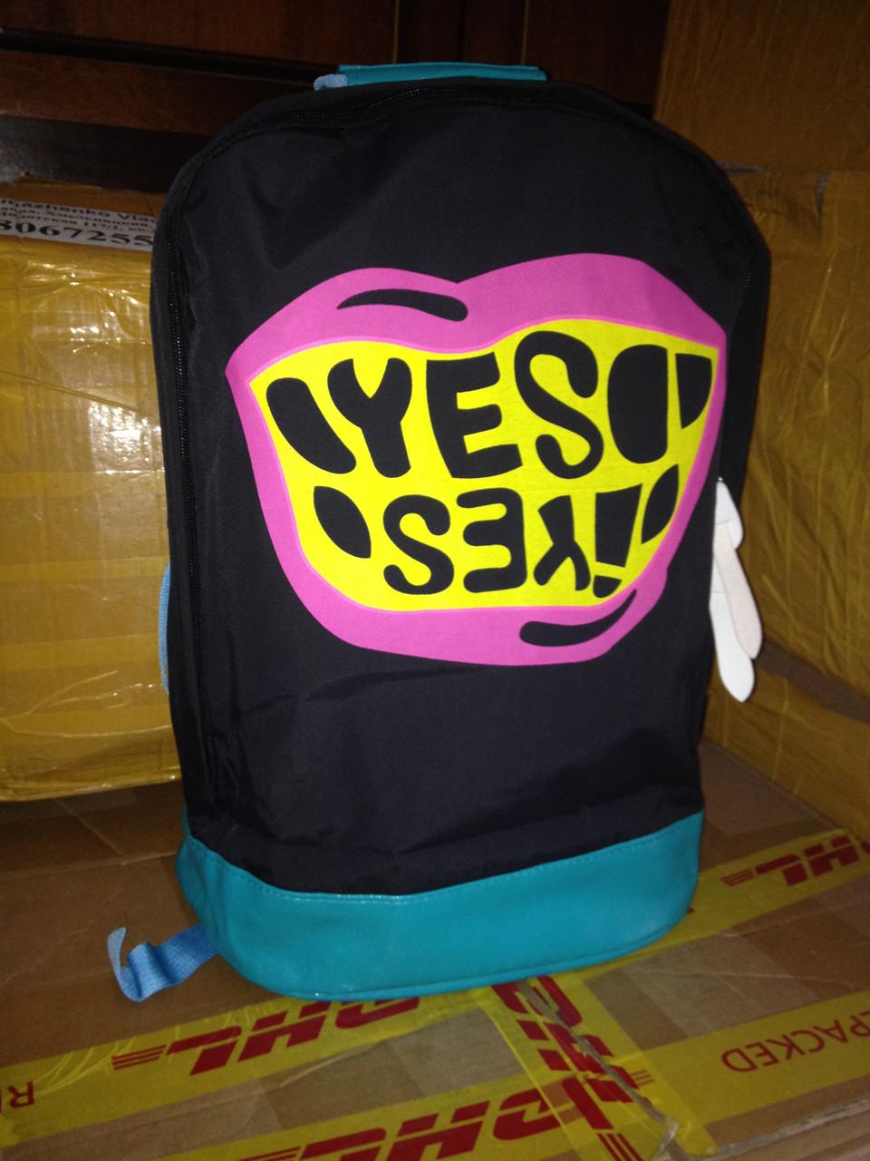 Рюкзак молодежный YES!