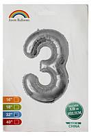 Гелиевая цифра 80 см серебро №3