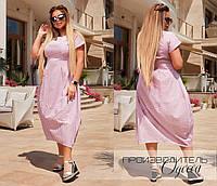 Платье Лидия в полоску, фото 1