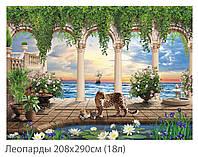 Фотообои  № 7 Леопарды (плотная бумага) 208х290