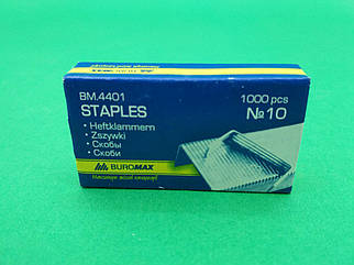 Скобы для канцелярского степлера№10(1000шт) Buromax (1 кор)