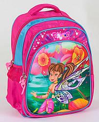 Детский школьный рюкзак 40х30х20 см с ортопедической спинкой. Портфель, ранец для девочки 1,2,3 класс