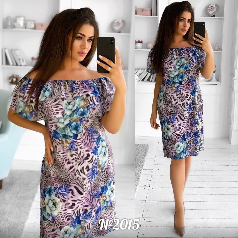 Платье ца2015