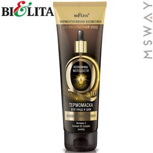 Bielita - Коэнзимы молодости Q10 Термомаска для лица, шеи Эффект термолифтинга 75ml