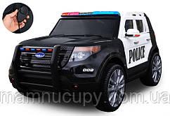 Дитячий електромобіль Police Ford Explorer CH9935 з гучномовцем