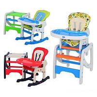Детский стульчик для кормления HZ 502 трансформер