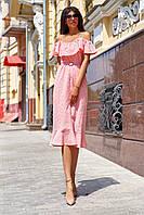 Женское летнее платье-сарафан с воланом, персиковое, молодёжное, элегантное, повседневное, миди, нарядное