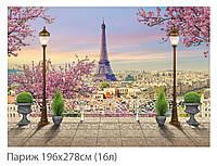 Фотообои  № 8 Париж (плотная бумага) 196х278