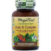 MegaFood, комплекс витаминов B для детей,  30 таблеток