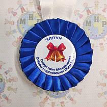 Медали для выпускников с розеткой Синий электрик