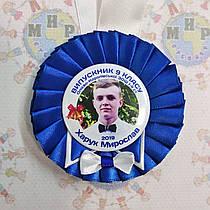 Медаль выпускника с розеткой Стиляга