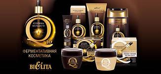 Bielita - Коэнзимы молодости Q10 Бальзам-кондиционер для волос восстановление, питание 300ml, фото 2