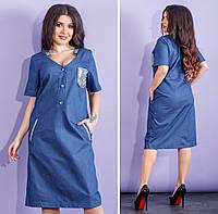 c540aded032a114 Женское джинсовое силуэтное платье с карманами 48-50, 52-54, 56-
