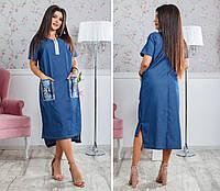 a53a7c2af1cf071 Стильное женское джинсовое ассиметричное платье с карманами 48-50, 52-54, 56