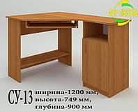 """Стол компьютерный """"СУ-13"""" купить в Одессе, фото 1"""