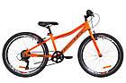 """Велосипед подростковый 24"""" Formula FOREST RIGID 2019 (оранжево-бирюзовый), фото 3"""
