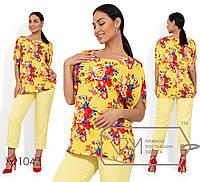 Брючный женский костюм одежда большого размера Размеры: 48-50, 52-54,56-58, 60-62