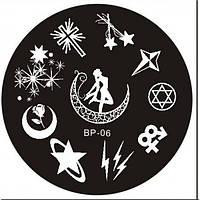 Диск для стемпинга серии BP №06