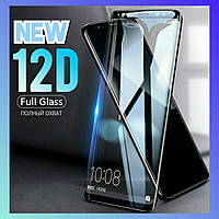 Защитное стекло Honor 8C, качество PREMIUM