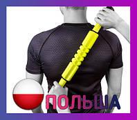 Массажер PowerPlay Massage Bar 4024 Жовтий