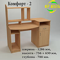 """Стол компьютерный """"Комфорт - 2"""" купить в Одессе"""