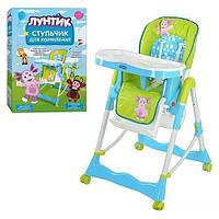 Детский стульчик для кормления LT 0007 U/R Лунтик