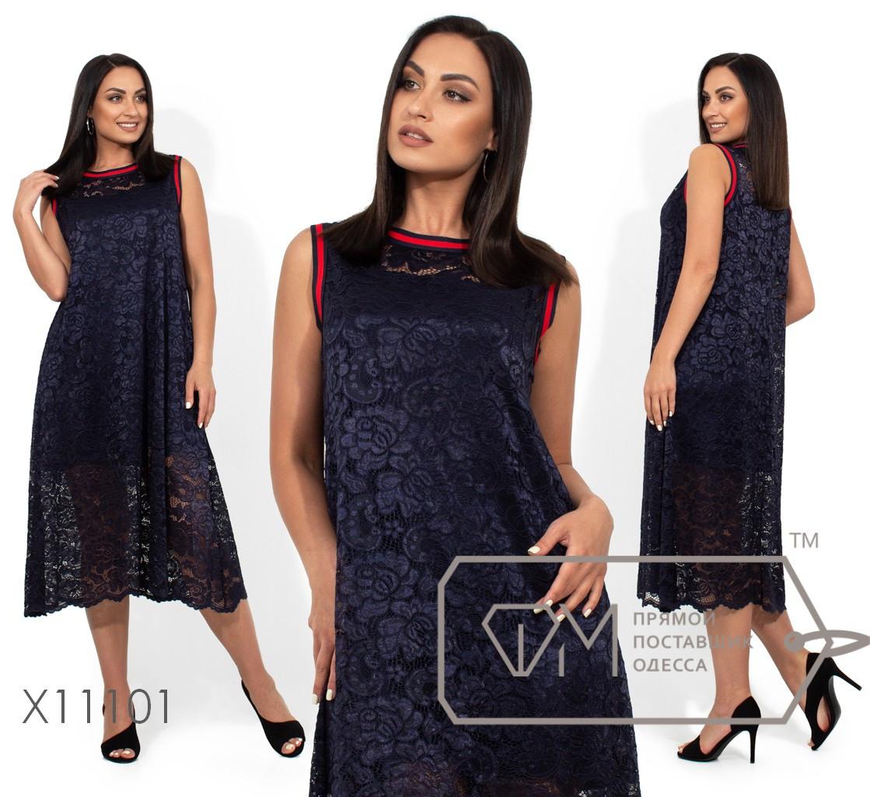 dda10fca5188 Платье-двойка со съемным подкладом из вискозы и с гипюровой накидкой  р.48,50,52,54,56