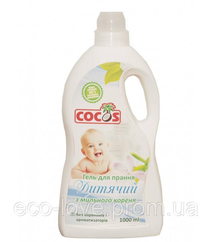 Натуральный детский гель Cocos для стирки, из мыльного корня