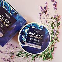 Интенсивно подтягивающие патчи с бета-глюканом PETITFEE B Glucan Deep Firming Eye Mask  60 шт