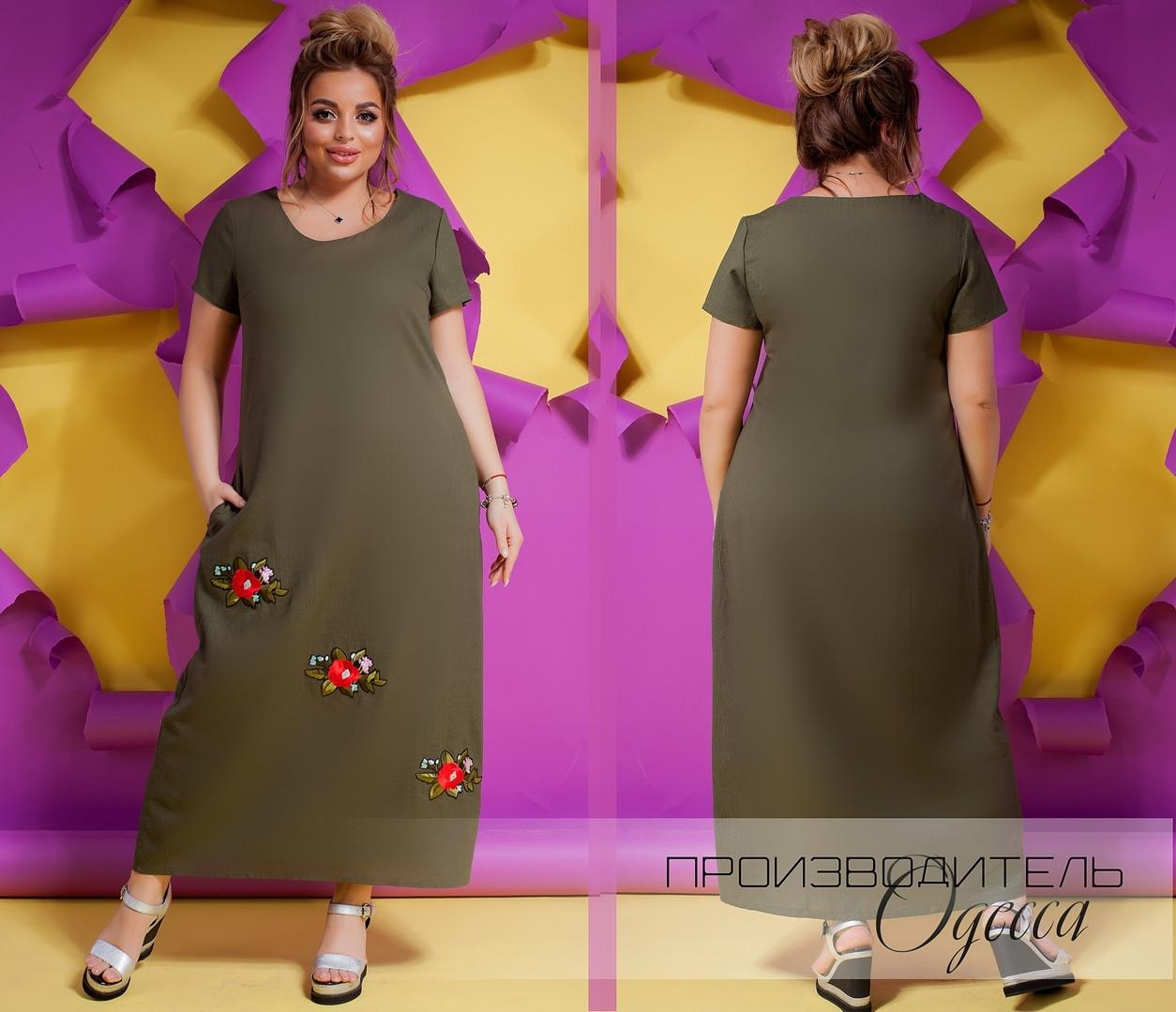 Длинное платье Батал Цветочек