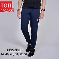 Мужские спортивные штаны на манжетах Reebok (Рибок) / Трикотаж двухнитка / Размеры 44-54 / темно синие
