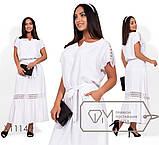 Платье-макси из льна с резинкой по талии и кружевной отделкой по плечам и юбке р.48,50,52, фото 2