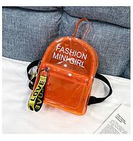 Рюкзак городской женский силиконовый, фото 2