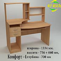 """Стол компьютерный """"Комфорт - 4"""" купить в Одессе"""