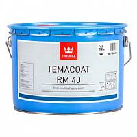 Тиккурила Темакоут РМ 40 Tikkurila Temacoat RM 40 (База TCH 2,25 л )
