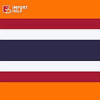 Доставку сборных грузов из Таиланда