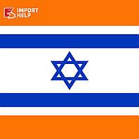 Доставка грузов под ключ из Израиля