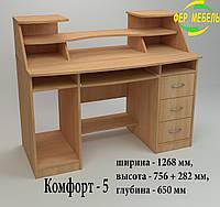 """Стол компьютерный """"Комфорт - 5"""" купить в Одессе, фото 1"""