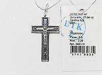 Серебряный крестик 3491-Ч