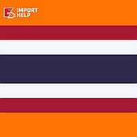 Доставка сборных грузов из Таиланда
