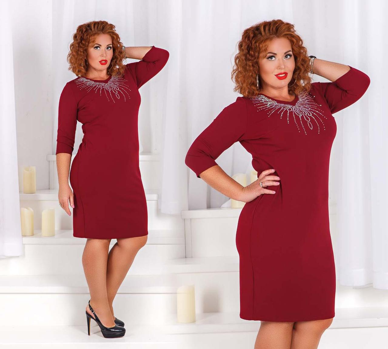 """Элегантное женское платье в больших размерах """"Ожерелье Стразы"""" в расцветках (DG-д1281)"""