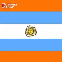 Доставка сборных грузов «под ключ» из Аргентины