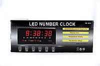 Часы Цифровые 3615 RED с красной подсветкой, фото 1