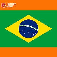 Доставка сборных грузов  из Бразилии