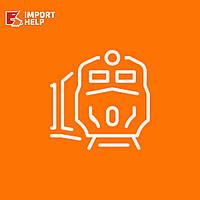 Железнодорожные перевозки из Китая в Украину