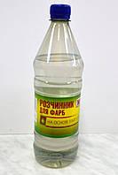 Растворитель для красок ТМ WIN УАЙТ-СПИРИТ (550± 20 г), фото 1