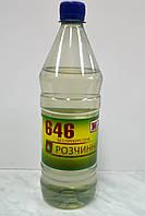 Растворитель 646 ТМ WIN без прекурсоров (620± 20 г)