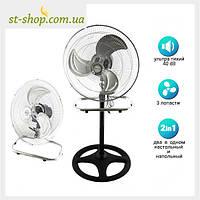 Вентилятор DOMOTEC MS-1622 Industrial (2 в 1)