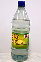 Растворитель 647 ТМ WIN без прекурсоров (620± 20 г), фото 1